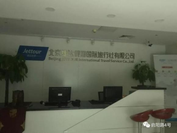Quan chức cấp cao tiết lộ Phạm Băng Băng không thể quay trở lại, sự nghiệp đánh dấu chấm hết? - Ảnh 4.