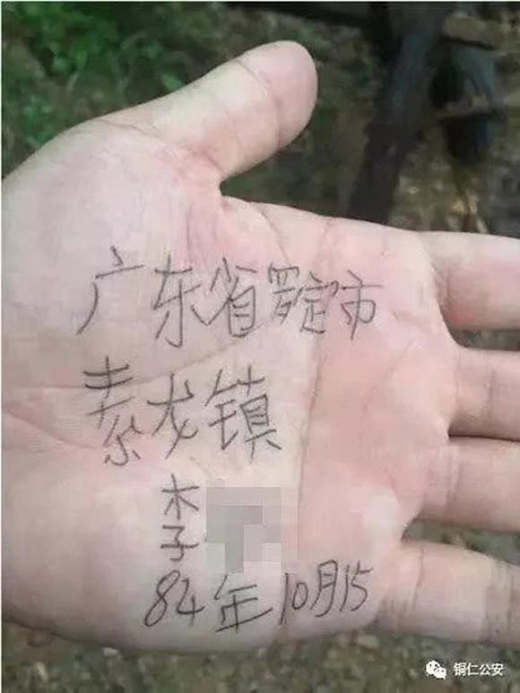 dong chu trong tay va su that ve nguoi vo tam than khong co ten trong ho khau nha chong - 2