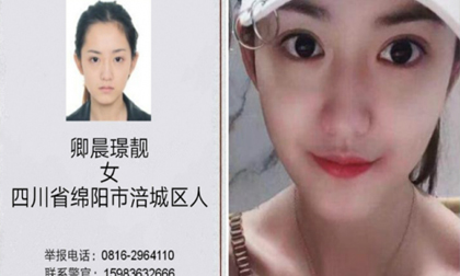'Nữ tội phạm xinh đẹp nhất Trung Quốc' vừa ra đầu thú sau 12 ngày truy nã