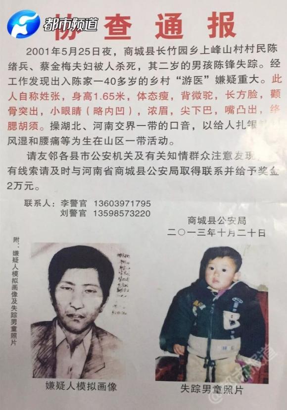 Bị bắt cóc sau khi bố mẹ bị giết hại dã man, cậu bé  sống trong vòng tay của kẻ thù 17 năm và xem hắn như cha đẻ - Ảnh 4.