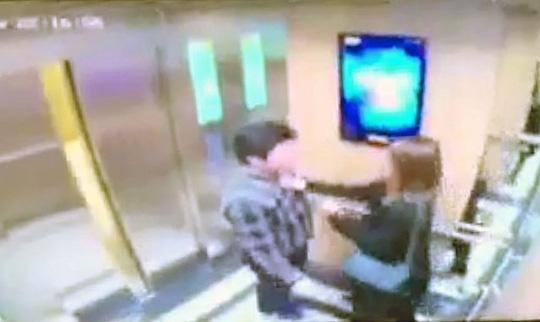 Giám đốc Công an Hà Nội lên tiếng vụ nữ sinh viên bị sàm sỡ trong thang máy - 1