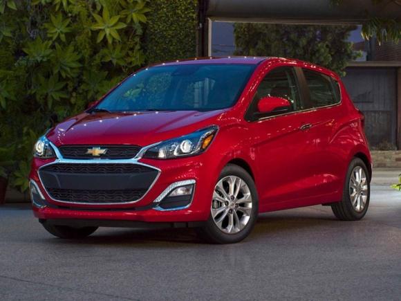 Top 5 mẫu ô tô ăn ít xăng nhất hiện nay - Ảnh 1.