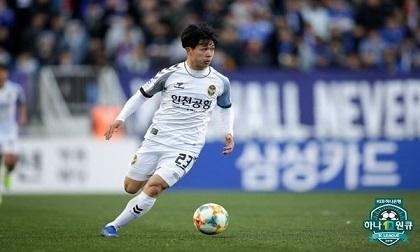 Công Phượng chìm với Incheon United: Về đi, kẻo muộn!