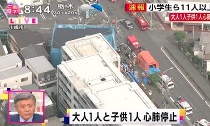 Nhật Bản: Tấn công bằng dao khiến ít nhất 16 người bị thương