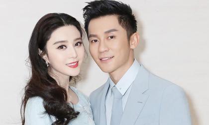 Phạm Băng Băng tuyên bố chia tay với Lý Thần sau 4 năm hẹn hò, sẽ không có 'đám cưới thế kỷ' nào