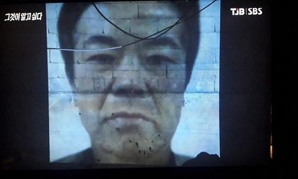 SBS công khai nhân dạng hiện tại của kẻ ấu dâm vụ 'bé Na Young' sẽ mãn hạn tù vào năm sau, nhiều khả năng lại sống gần nhà nạn nhân