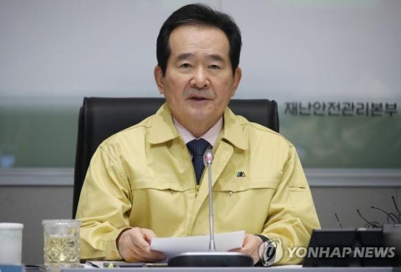 So ca nhiem virus corona o Han Quoc tang vot len 156 hinh anh 2 PYH2020022101720001301_P4.jpg