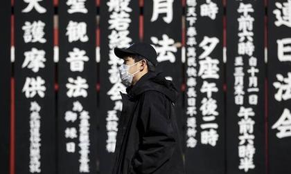 Nhật Bản: Thêm 4 ca nhiễm Covid-19, một trường học phải đóng cửa