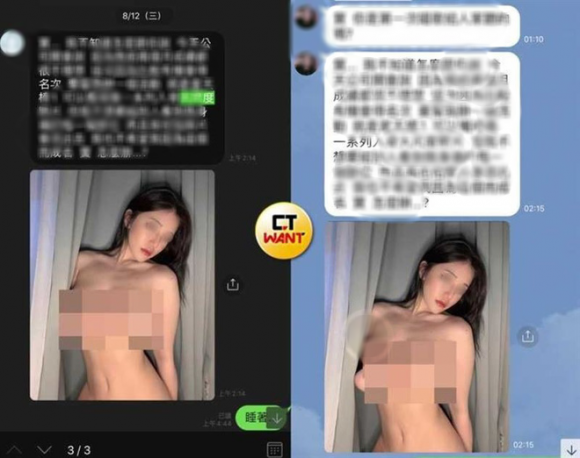 Nữ streamer bị 'bóc phốt' lừa đảo gần 20 gã đàn ông, chiếm đoạt hàng chục tỷ đồng - 1