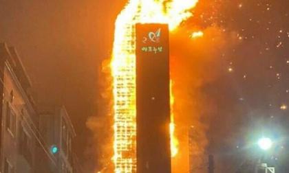 Hàn Quốc: Cháy lớn tại khu phức hợp 30 tầng ở Ulsan, hàng trăm người sơ tán khẩn cấp, chưa rõ thương vong