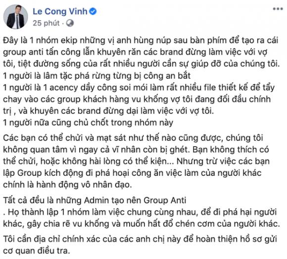 Công Vinh tuyên bố xử lý antifan tấn công Thuỷ Tiên: Tố chi tiết từng người, quyết tìm tận nơi, nhờ pháp luật can thiệp