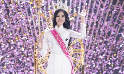 """Vượt qua hàng loạt đối thủ nặng ký, Đỗ Thị Hà đăng quang """"Hoa hậu Việt Nam 2020"""""""
