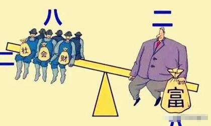 Quy luật của người nghèo: Người càng nghèo càng thích làm 3 loại nghề và họ sẽ chỉ càng nghèo hơn, đọc mà thấm thía từng câu từng chữ