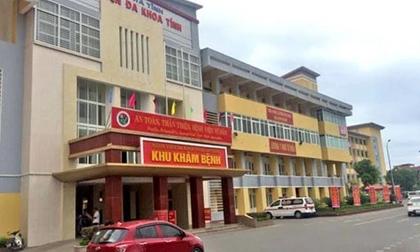 Một cán bộ Bệnh viện đa khoa Hà Tĩnh dương tính Covid-19, phong toả toàn bệnh viện