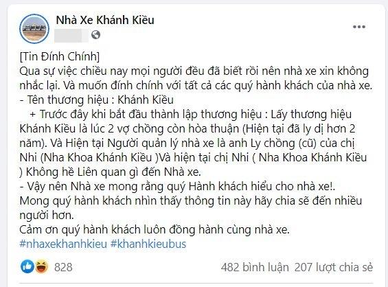 Bà chủ nha khoa Khánh Kiều, người tát 'cháy má' khách hàng là ai?