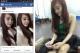 'Má mì' 20 tuổi cầm đầu đường dây mại dâm hot girl 9X