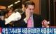 Đại sứ Mỹ tại Hàn Quốc bị tấn công bằng dao cạo râu