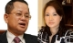 Ái nữ trăm tỷ kín tiếng của 'vua tôm' Minh Phú là ai?