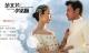 17 câu tỏ tình siêu ngọt của Lý Minh Thuận - Phạm Văn Phương