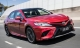 Có nơi bán Toyota Camry 2018 giá chỉ 476 triệu đồng