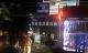 Cháy xe máy ở cửa hàng tại Hóc Môn, chồng chết vợ nguy kịch