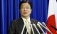Nhật Bản công bố ca tử vong đầu tiên vì virus corona